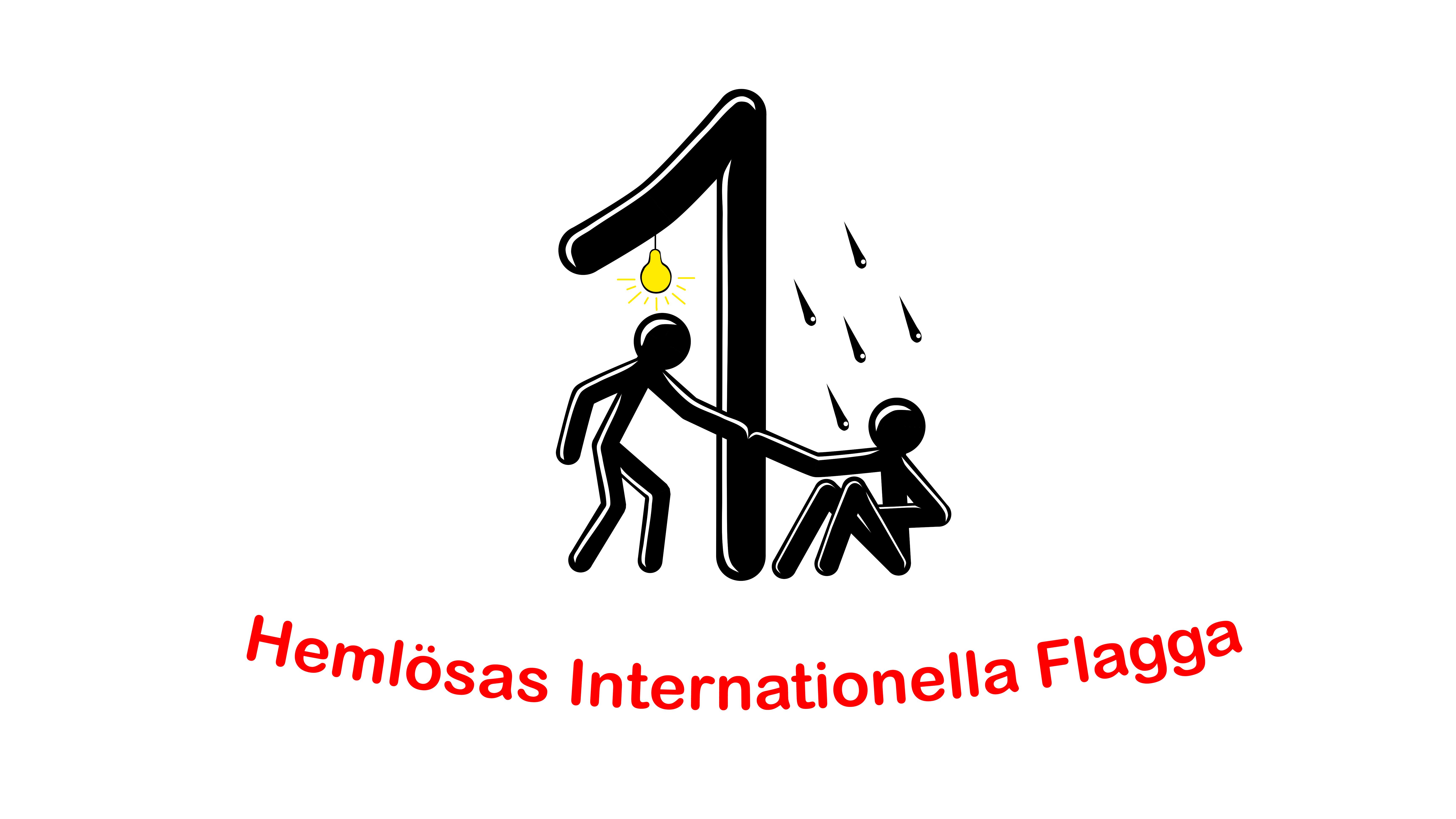 Hemlösas Internationella Flagga